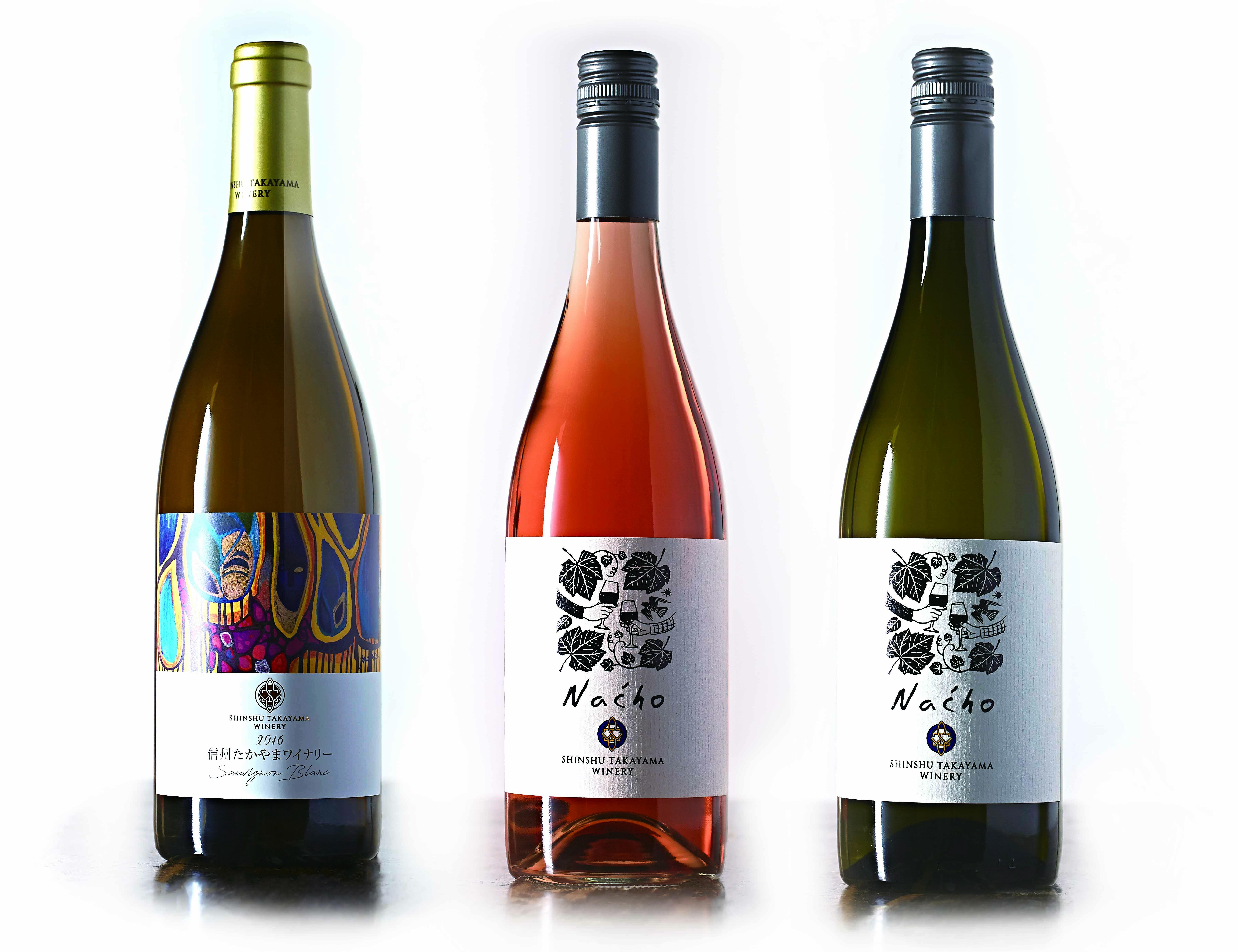信州たかやまワイナリーワイン3本
